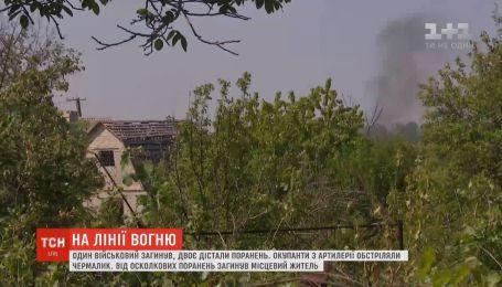 Від обстрілу терористів загинув житель селища Чермалик