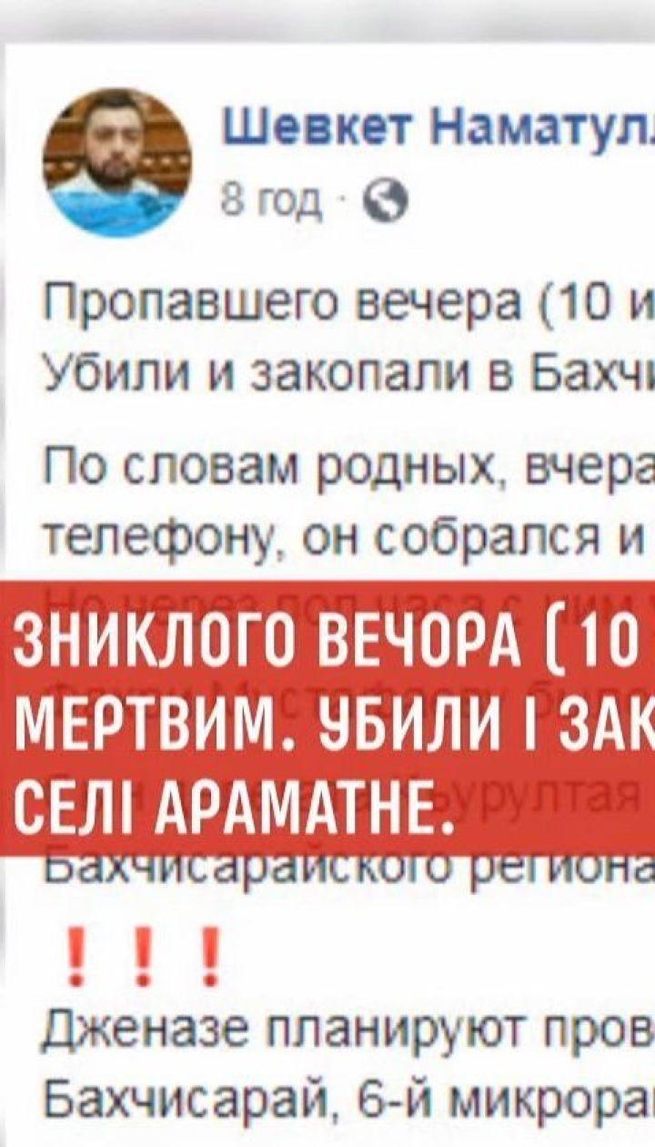 В окупованому Криму знайшли убитим кримськотатарського активіста Фахрі Мустафаєва