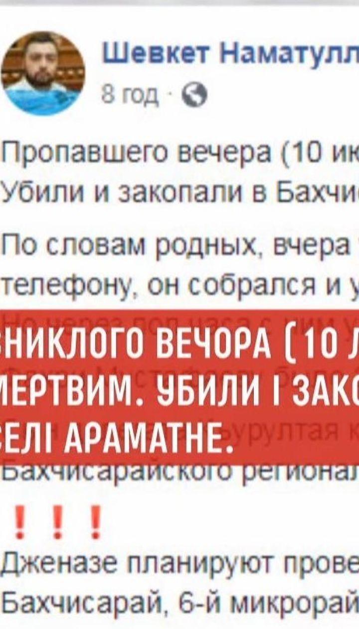 В оккупированном Крыму нашли убитым крымскотатарского активиста Фахри Мустафаева