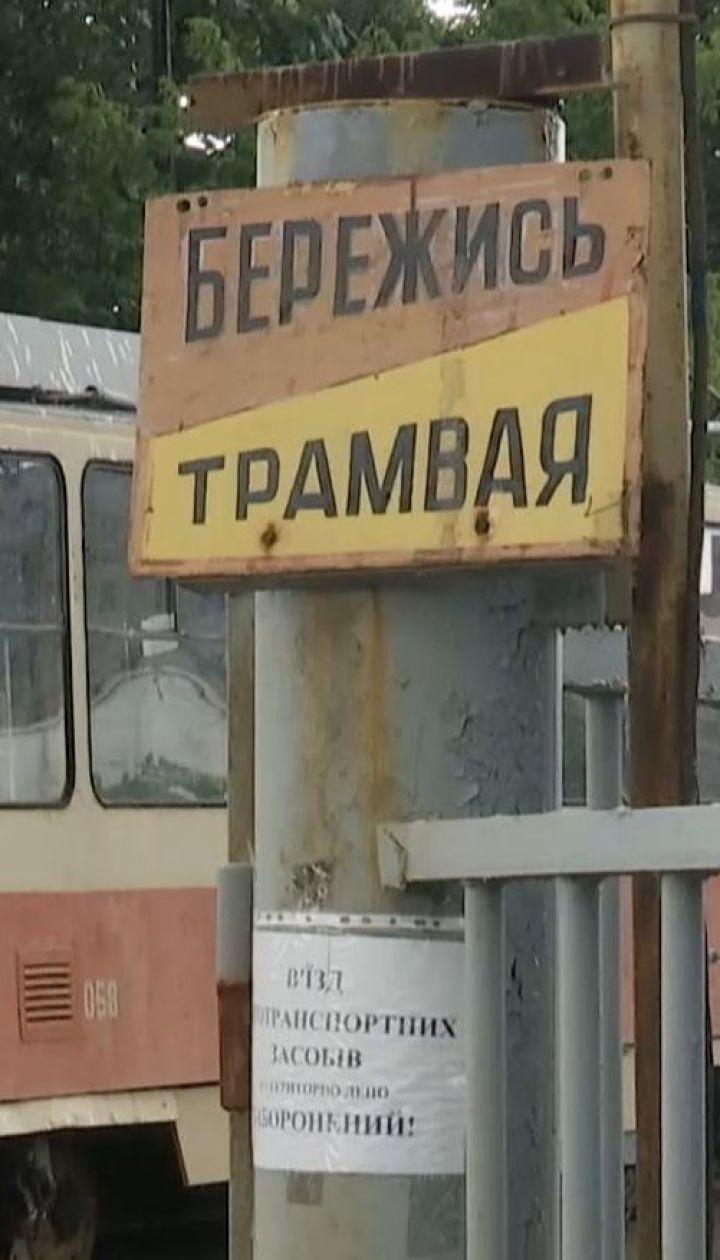 Трамвай вышел из строя и на большой скорости покатился назад в Киеве