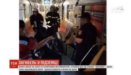 Женщина погибла на колеи столичного метро