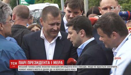 Зеленский заключил пари с главой Днепра - под риском должность последнего