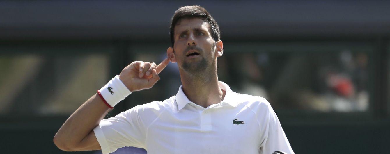 Джокович захищатиме чемпіонський титул. Ноле вийшов у фінал Wimbledon і чекає на Надаля чи Федерера