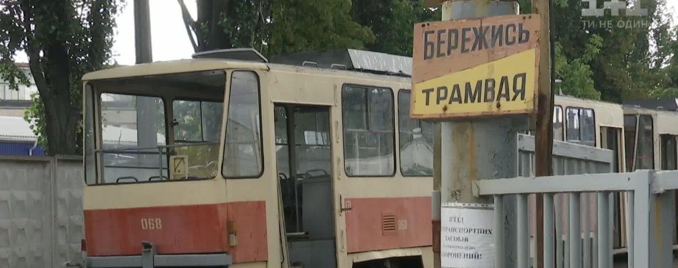 В Киеве трамвай на скорости покатился назад: пассажиры выпрыгивали на ходу