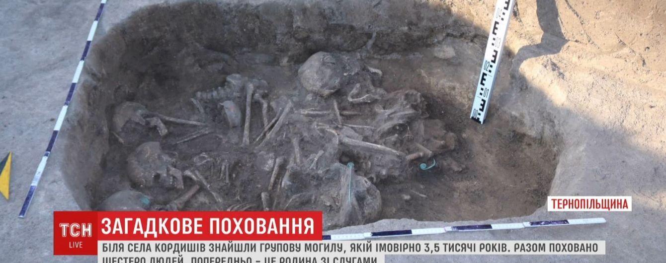 На Тернопольщине археологи обнаружили странное захоронение, которому 3500 лет
