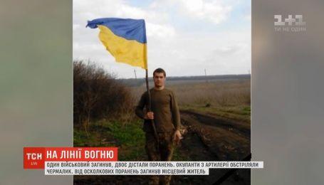 29-летний военный из Львовской области погиб на фронте