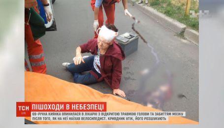 Невідомий чоловік на велосипеді збив пенсіонерку: у неї відкрита травма голови