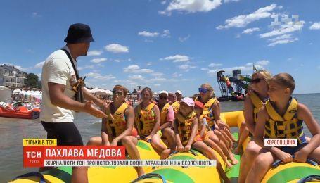 Пахлава медова: ТСН проінспектувала водні атракціони на рівень безпеки