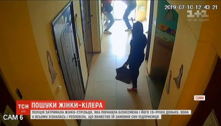Син замовив батька-бізнесмена: кілера затримали у Сумах