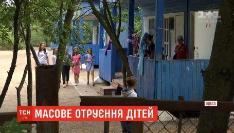 """У таборі """"Медик-2"""" на Одещині шукають джерело інфекції, від якої отруїлись діти"""