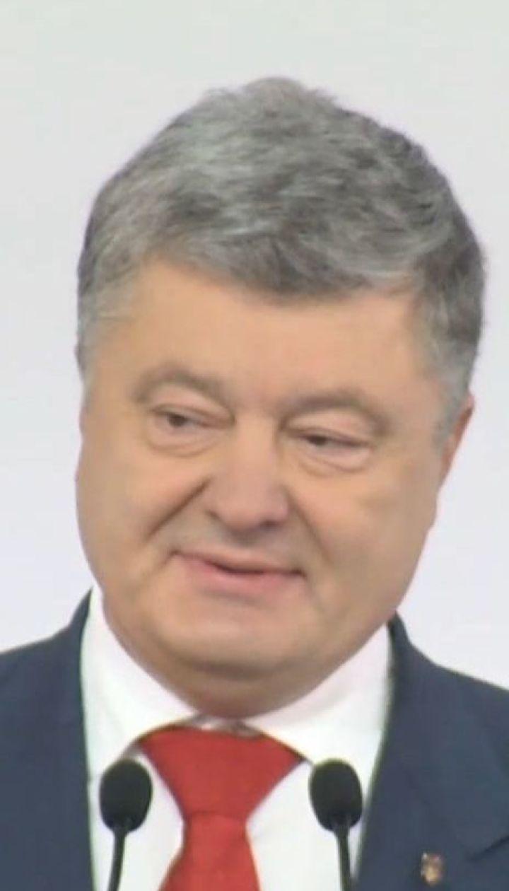 Петра Порошенка викликають на допит до Державного бюро розслідувань