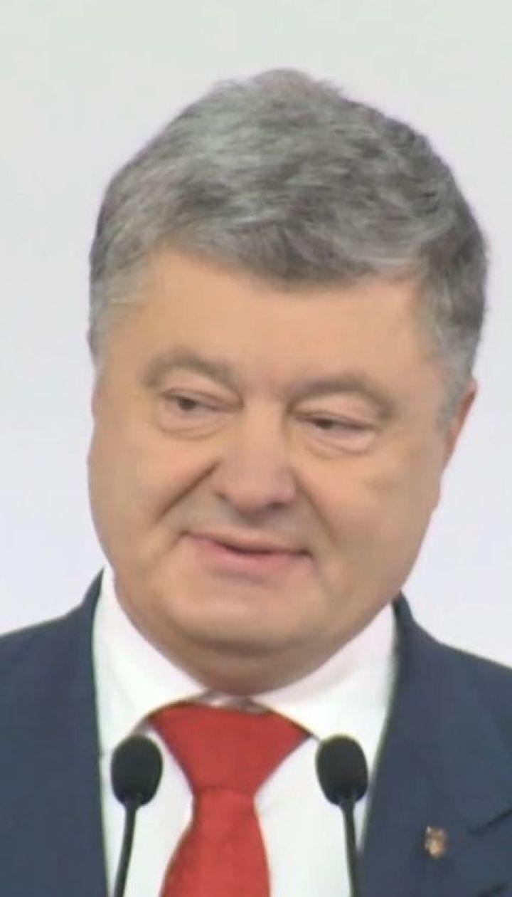 Петра Порошенко вызывают на допрос в Государственное бюро расследований