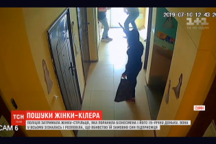 У Сумах затримали дівчину, яка розстріляла підприємця з донькою