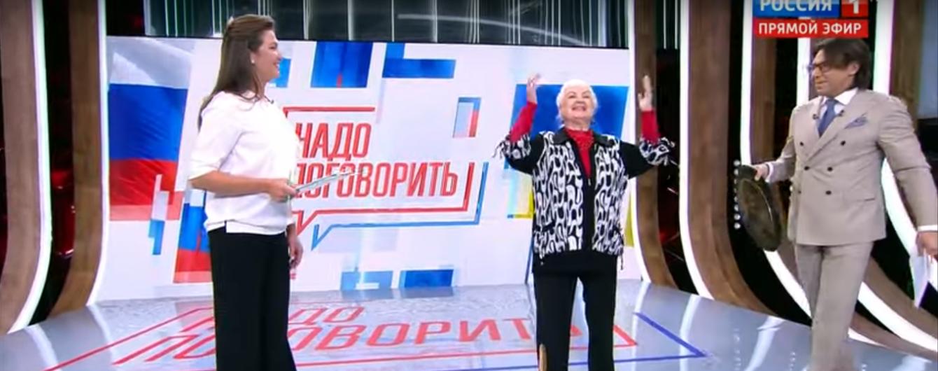 """С салом, варениками и разговорами про """"братский народ"""". В России показали телепроект """"Надо поговорить"""""""
