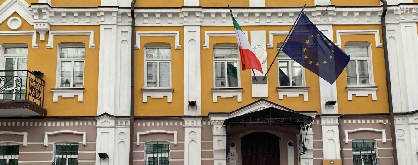 Итальянский суд после нацгвардейца Маркива требует открыть дело против украинского нардепа