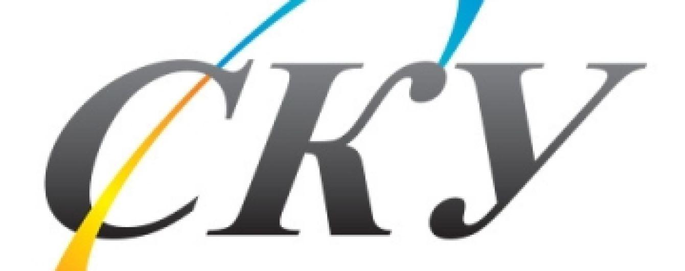 """""""Клептократический режим Кремля"""". Во Всемирном конгрессе украинцев отреагировали на решение Генпрокуратуры РФ"""