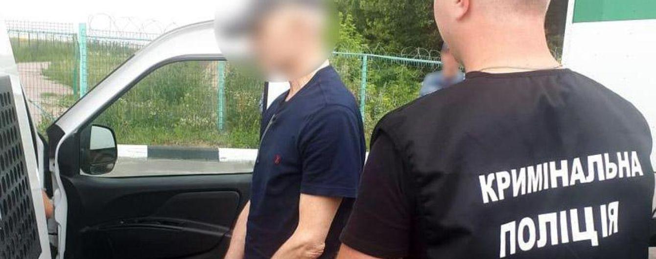Україні передали педофіла, затриманого у Росії пів року тому