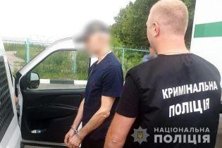 Украине передали педофила, задержанного в России полгода назад