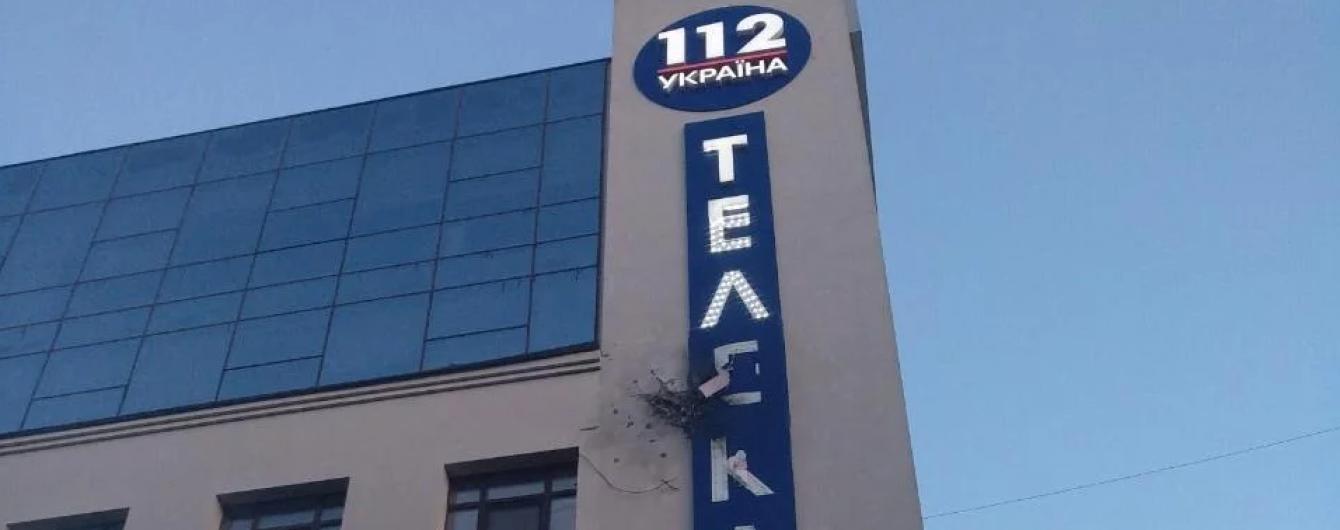 """В СБУ отреагировали на обстрел телеканала """"112 Украина"""""""