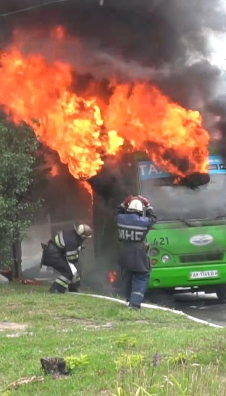 У Харкові на ходу загорілася маршрутка