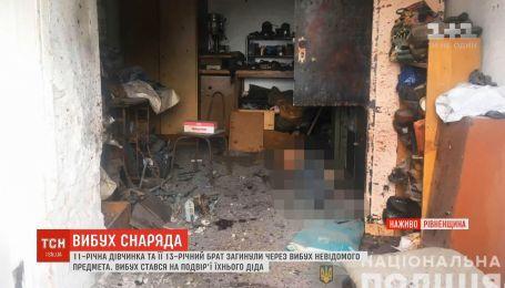 На Рівненщині внаслідок вибуху в будинку загинули двоє дітей