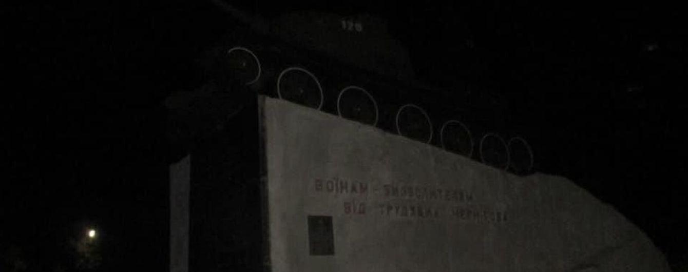 В Чернигове в мемориальный советский танк метнули коктейль Молотова