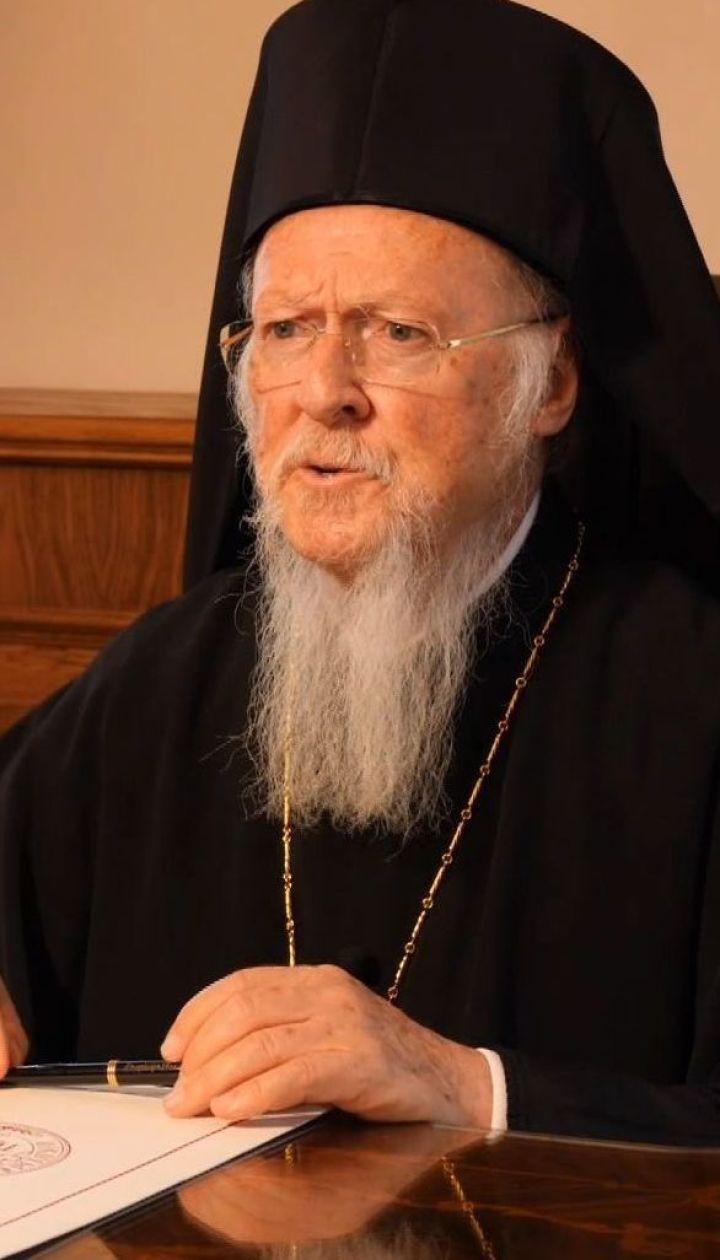 Ексклюзивне інтерв'ю з Вселенським патріархом Варфоломієм - дивіться в ТСН.Тиждень
