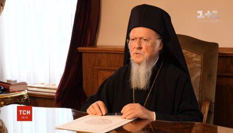 Эксклюзивное интервью с Вселенским патриархом Варфоломеем - смотрите в ТСН.Тиждень