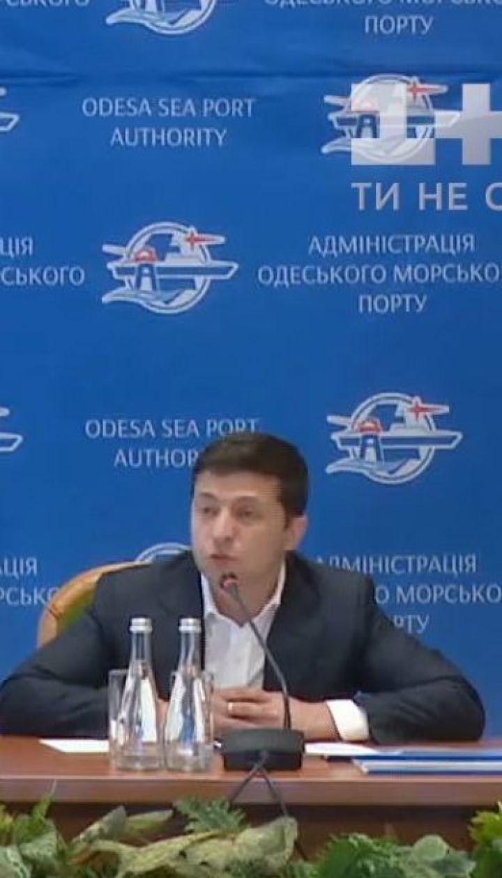Зеленский раскритиковал работу руководителя ГФС и предложил ему уволиться