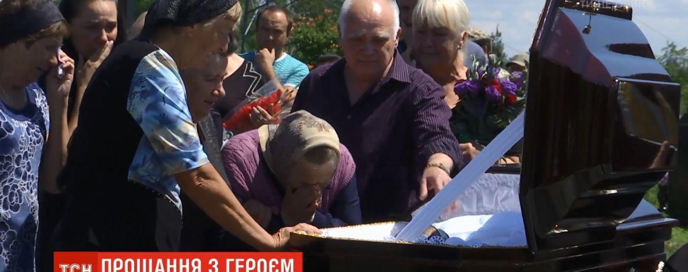 """Народного героя """"киборга"""" Колодяжного похоронили на Днепропетровщине"""