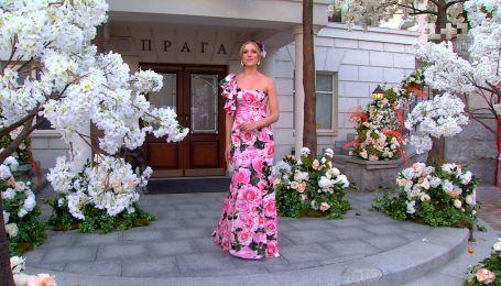 Бал цветов для светских господ в Киеве