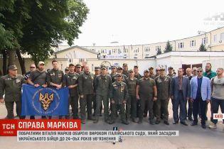 Побратими Марківа з батальйону Кульчицького записали відео на його підтримку