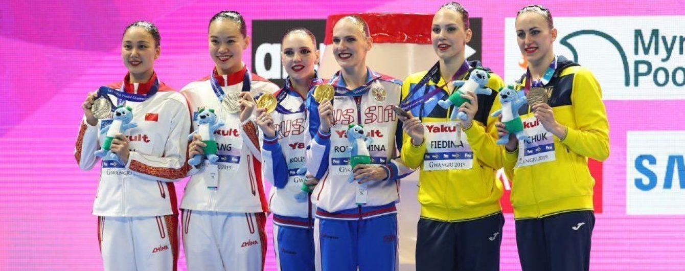 Украина выиграла первую медаль на Чемпионате мира по водным видам спорта