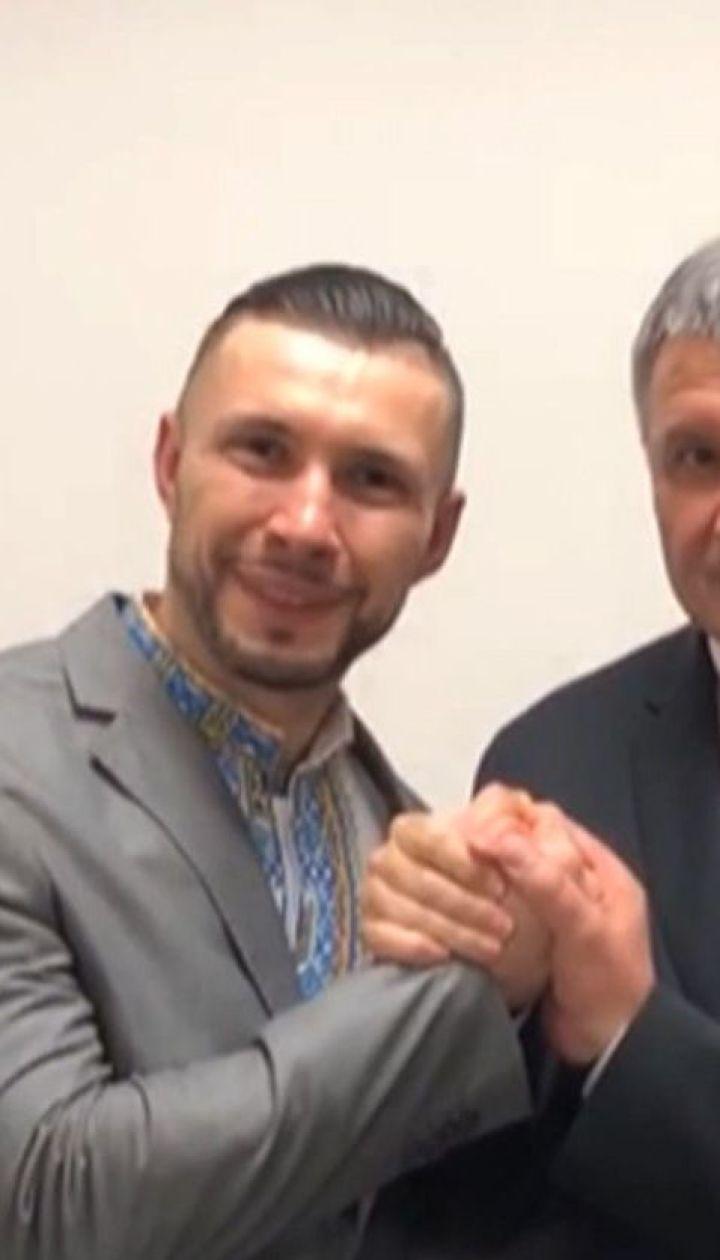 Суд Италии на 24 года заключил украинского нацгвардийца Виталия Маркива