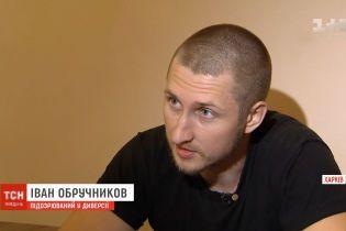 Контрразведка предотвратила масштабный российский теракт, который мог оставить без воды и отравить Харьков