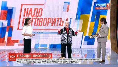 """""""Гуманітарний"""" телеміст і обстріл """"112 Україна"""": де шукати інформаційного захисту під час війни"""