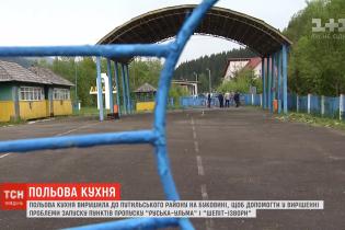 На Буковине местные 10 лет пытаются добиться открытия КПП на границе с Румынией