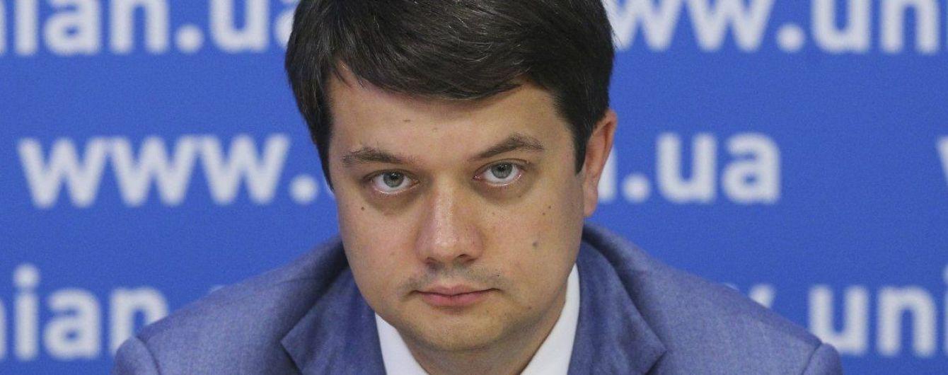 Рішення про декомунізацію слід ухвалювати на референдумах - Разумков