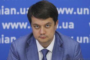 Решение о декоммунизации следует принимать на референдумах - Разумков