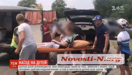 Всех детей-велосипедистов, в которых врезалось авто в Николаевской области, уже выписали из больницы