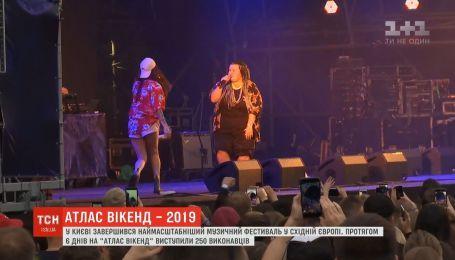 Полмиллиона человек и 250 исполнителей: Atlas Weekend закончился в Киеве
