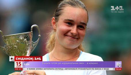 Обзор достижений украинских спортсменов за последние дни