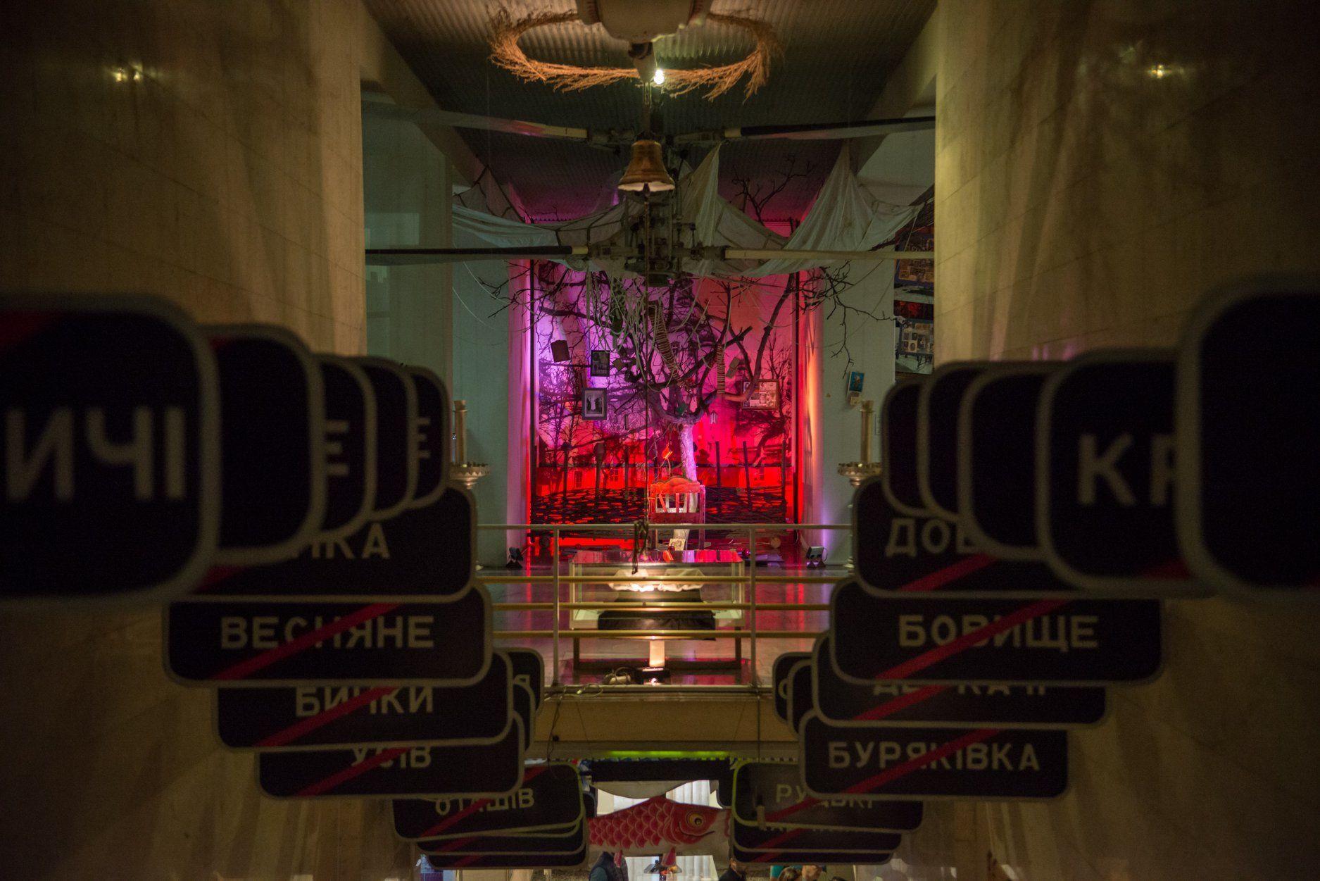 """У Києві анонсували новийтуристичний маршрут """"Локаціями зйомок міні-серіалу """"Чорнобиль"""""""