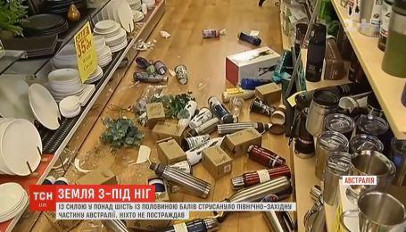 Мощное землетрясение всколыхнуло Австралию