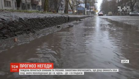 Тиждень в Україні почнеться зливами та грозами