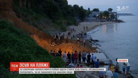 Рятувальники припускають, що під завалами на одеському пляжі все ж немає людей