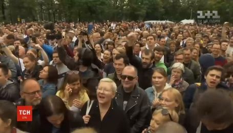Мітинги за допуск на вибори опозиційних кандидатів стались у центрі Москви