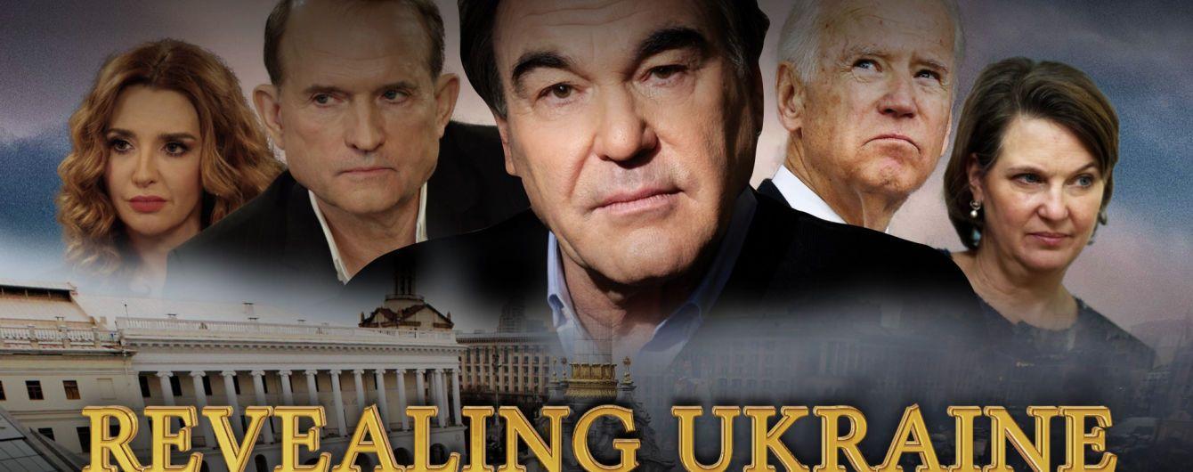 Последний пропагандистский фильм Оливера Стоуна об Украине может стать его самым бесстыдным шагом – The Daily Beast