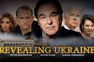 Останній пропагандистський фільм Олівера Стоуна про Україну може стати його найбільш безсоромним кроком – The Daily Beast