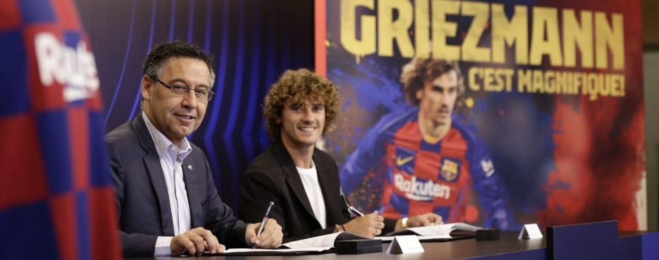 """У """"Барселоні"""" розповіли, де взяли гроші на трансфер Грізманна"""